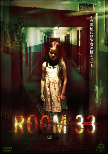 ROOM 33 -THIRTY THREE- [DVD]