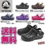 [クロックス] crocsサンダル Baya Lined Kids