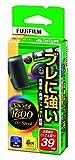 FUJIFILM レンズ付フイルム フジカラー 写ルンです 1600 Hi-Speed (高感度・高速シャッター) 39枚撮り LF 1600HS-N FL 39SH 1