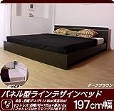 【キングサイズ】パネル型ラインデザインベッド『K-284(マットレス付)』【TOZ】ダークブラウン(#9888004)サイズ:約幅197.5×奥199.5×高66(床面高36)cm