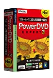 PowerDVD EXPERT 3