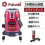 FUKUDA フクダ 5ライン ドット レーザー墨出し器 受光器(FD-9)セット EK-451DP【日本語説明書付属】