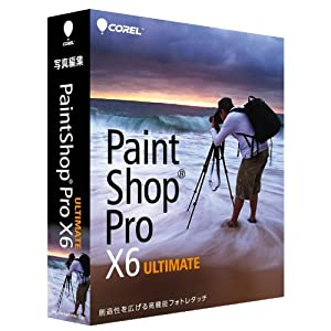 corel paintshop pro x6 ultimate. Black Bedroom Furniture Sets. Home Design Ideas