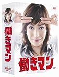 菅野美穂 DVD 「働きマン」