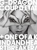 COUP D'ETAT [+ ONE OF A KIND & HEARTBREAKER] (2CD+DVD)