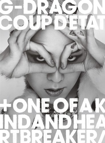 COUP D'ETAT [+ ONE OF A KIND & HEARTBREAKER] (2CD+DVD)