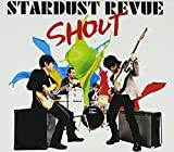 SHOUT(初回限定盤) (DVD付)