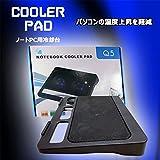 STARDUST ノートPC 冷却台 12~16インチ型 対応 USB 放熱 温度 上昇 軽減 ファン LEDライト 電源 不要 SD-PCFAN-Q5