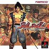 Soul Blade [Japan Import]