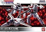 魂ウェブ限定 VF HI-METAL VF-1A バルキリー(一条輝機) 「超時空要塞マクロス 愛・おぼえていますか」