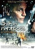 ���åɡ����֡��Х������ ���٥ꥢ��ϵ���� [DVD]
