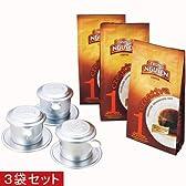 チュングエン・ベトナムコーヒー3袋セット