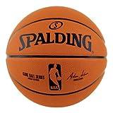 SPALDING(スポルディング) NBA ゲームボール レプリカ 6 83-043Z