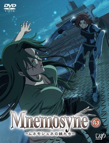 Mnemosyne No Musume Tachi 3 Mnemosyne No Musume Tachi 3