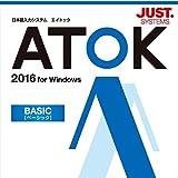 ATOK2016ベーシック版を使ってみる