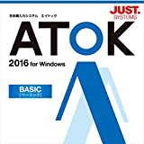 ATOK 2016 for Windows 【ベーシック】 DL版 [ダウンロード]
