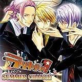ドラマCD ラッキードッグ1 SUMMER CHANCE