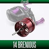 【Avail/アベイル】 シマノ 14ブレニアス用 マイクロキャストスプール BRN1417R レッド
