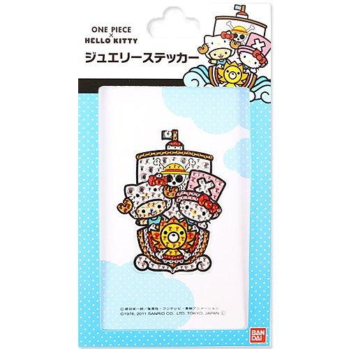 ~ No. Piece Jewelry Sticker Sunny