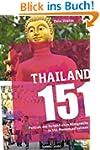 Thailand 151: Portrait des farbenfroh...