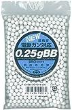 No18 電動ガン対応 0.25g BB (950発入)