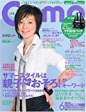 Como (コモ) 2009年 06月号 [雑誌]
