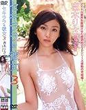 吉木りさ DVD『セキララ*彼女 3』