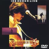ISE SHOZO LIVE One heart 1 session[DVD]