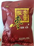 Sweetened Seedless Chinese Jujube Red Date - 2x 6 Oz - Eat Out of Box! (No Artificial Sweeten, No Color Added)