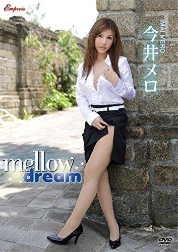 [今井メロ] 今井メロ / mellow dream