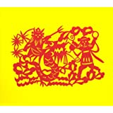 Nezha and Dragon, Chinese Papercut (Print On Demand)
