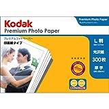 コダック フォトペーパー プレミアムフォトペーパー 光沢印画紙 L判 300枚 KPR-300L