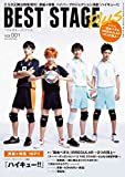BEST STAGE PLUS (ベストステージ・プラス) VOL.1 【特集:舞台『ハイキュー!!』】