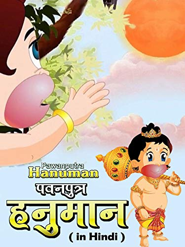 Pawanputra Hanuman (Hindi)
