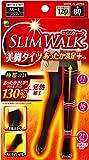 スリムウォーク 美脚タイツあったか満足プラス M-Lサイズ ブラック(SLIMWALK, compression Tights with warm processing, Black,ML)