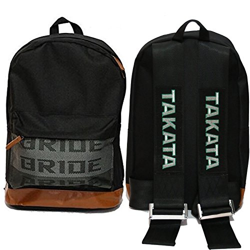 kei-project-jdm-bride-racing-backpack-seat-fabric-straps-harness-zipper-padded-bonus-takata-keystrap