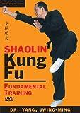 Shaolin Kung Fu Fundamental Training [DVD] [2005]