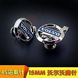 Volvo's high-end custom logo brooch badge badge car sales spot silver metal collar pin 4S shop dedicated