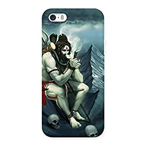Shiva Back Case Cover for iPhone 5 5S
