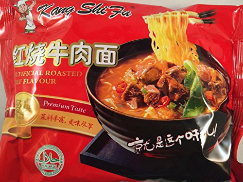 kang-shifu-artificial-roasted-beef-flavor-instant-noodle-5-bags