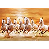 PPD Seven Running Horses Vastu Painting For Home And Office. (23 Inch X 36 Inch)