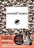 HUNTING WORLD 2010  A/W COLLECTION (e-MOOK)