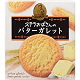 森永 ステラおばさんのバターガレット 4枚 フード お菓子 焼き菓子 [並行輸入品]