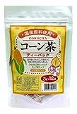 寿老園 国産 コーン茶 3g×12袋