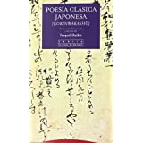 Poesía clásica japonesa [kokinwakashu]