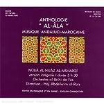 Vol. 10-Anthologie Al-Ala Musique Andeuci Marocain
