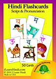 Hindi Flashcards: Script and Pronunciation (English and Hindi Edition)