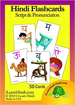 Hindi Flashcards: Script & Pronunciation (English and