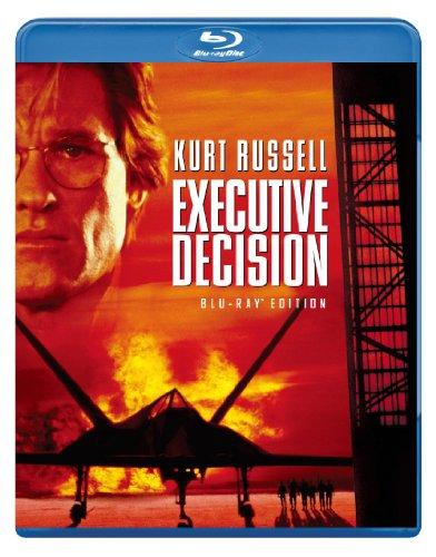 Executive/Entscheidung [Blu-Ray]