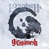 13's Reborn by Gilgamesh (2006-09-27)